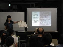 04_20century-score_lecture.jpg