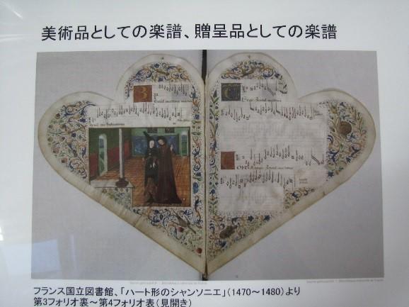 http://www.friends.geidai.ac.jp/news/ae7a8347a592d9087ce374d29a63178841bbaf82.jpg