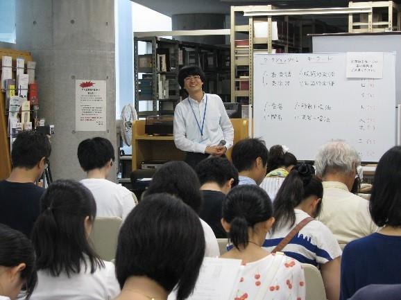 http://www.friends.geidai.ac.jp/news/d23708b1108018a622cc1f258d191805e7f527ce.jpg