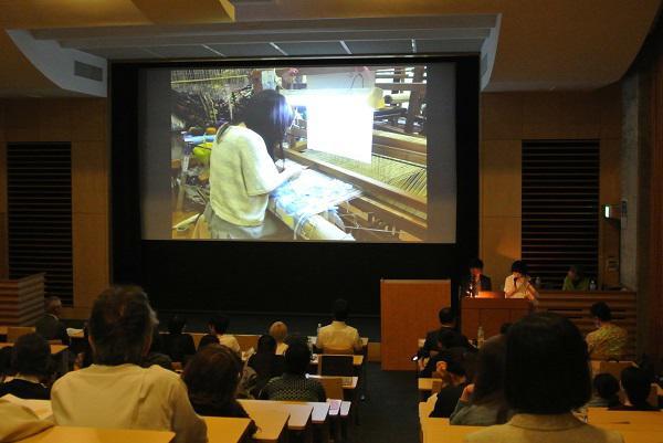 symposium_textile(600size).jpg