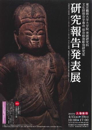 kenkyu-houkoku1-320.jpg