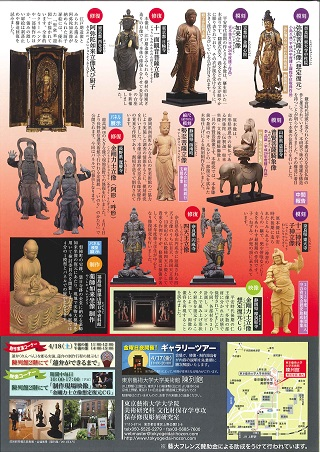 kenkyu-houkoku2-320.jpg